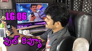 LG Q6 Mobile Review With Pros amp Cons ll in telugu ll