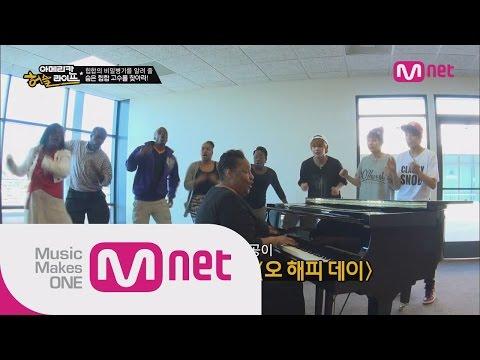 Mnet [방탄소년단의 아메리칸 허슬라이프] Ep.06 : 시스터 액트2 실제 주인공 아이리스 스티븐슨 방탄소년단 직접 지도! 뷔 목소리 소울을 타고났다 극찬!