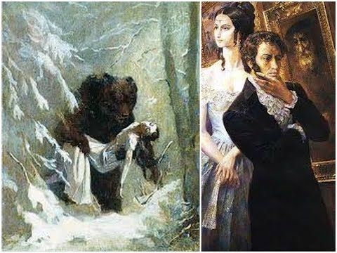 Пафос пушкина