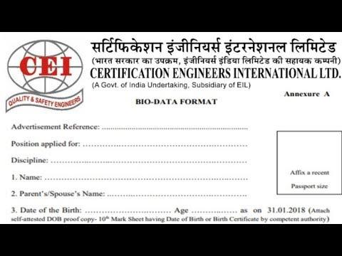 CEIL Recruitment 2018   All over India Job   Private Jobs 2018