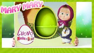 Маша і Ведмідь Розпакування посилки з Італії Masha and the Bear Іграшки для дітей // Мері Мері