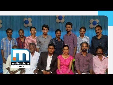 Inter Religious Marriage Mahallu Committee Ostracises Malappuram Family