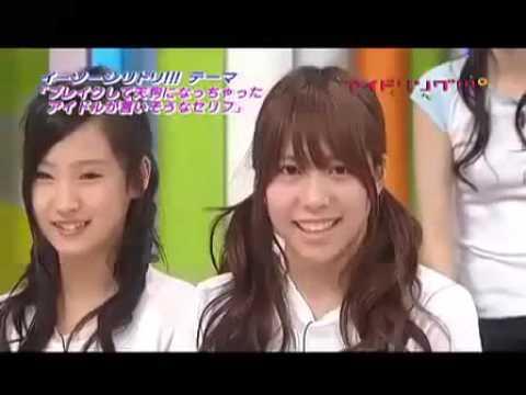 アイドリング!!! Idoling!!! & AKB48 09 04 10