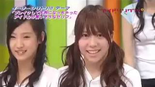 アイドリング!!! Idoling!!! & AKB48 09 04 10.