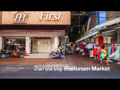 First House Bangkok (Pratunam Hotel) - Location Presentation