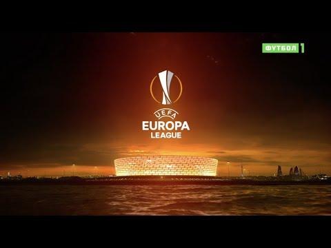 Обзор ответных матчей 1/16 Лиги Европы