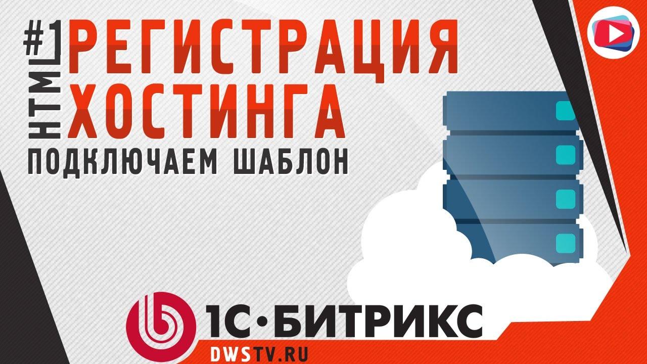 хостинг кс серверов в украине