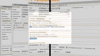 Web Broker. Часть 5/6. Бизнес-процесс