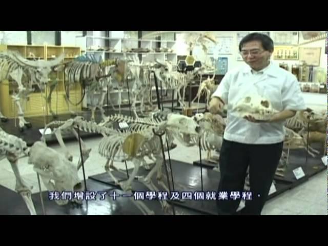 【央廣】2012大學博覽 國立屏東科技大學