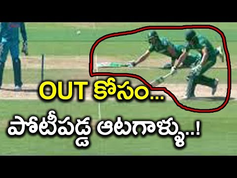 Champions Trophy 2017 : David Miller and Du Plessis Making Fun For Hilarious Run Out-Oneindia Telugu