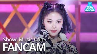 [예능연구소 직캠] ITZY - WANNABE(RYUJIN), 있지 - 워너비(류진) @Show!Core 20200314