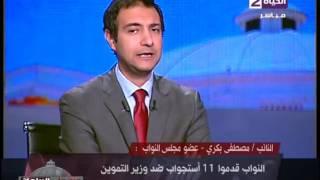 فيديو.. مصطفى بكري: أنور السادات اخترق قوانين البرلمان