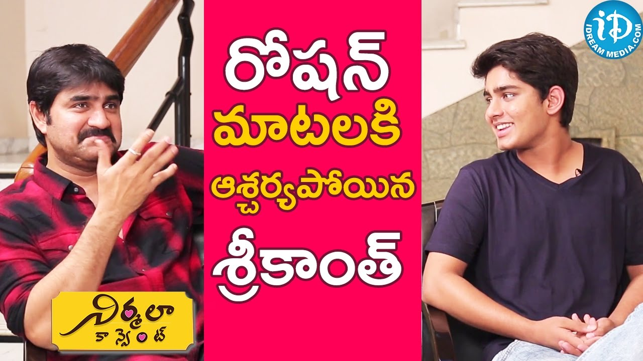 Download Roshan Shocks Srikanth With His Answers || Talking Movies with iDream