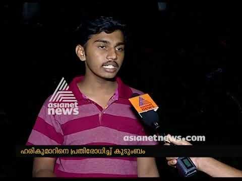DySP Harikumar's family and friends against Sanal Kumar