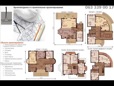 Купить дом в Донецке 2 объявления о продаже домов, цены, фото .