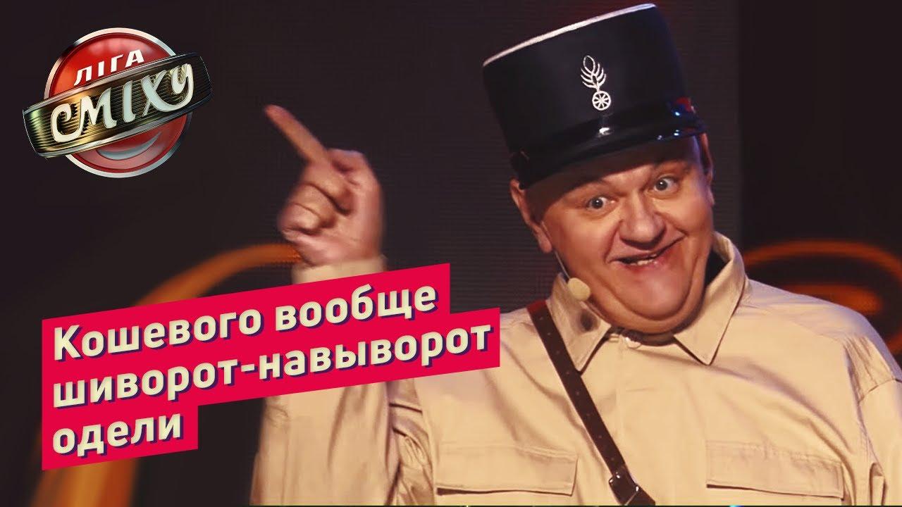 Секрет Владимира Зеленского - Таа та та та | Лига Смеха 2019 новый сезон