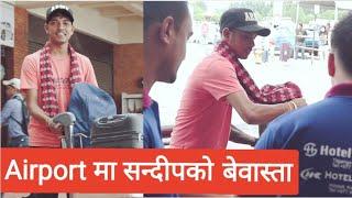 CPL T20 खेलेर सन्दीप लामिछाने नेपाल फर्किए, एअरपोर्टमा गरियो बेवास्ता | Sandeep Lamichhane