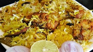 चिकन दम बिर्याणी  | Hyderabadi Chicken Dum Biryani | Step by Step-Chicken Biryani | Restaurant Style