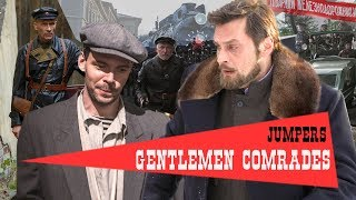 Gentlemen Comrades. TV Show. Episode 1 of 16. Fenix Movie ENG. Crime
