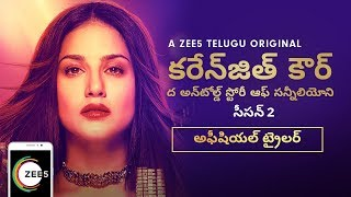 Karenjit Kaur - Season 2 | Official Telugu Trailer | Streaming Now On ZEE5
