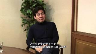 映画「折れた矢」アン・ソンギ インタビュー