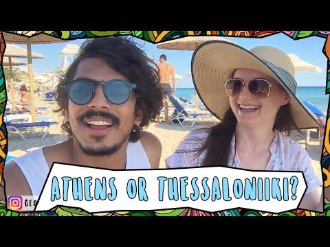 ATHENS OR THESSALONIKI?