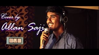 Anuragam Puthumazhapole | Achayans Malayalam Movie Song | അനുരാഗം പുതുമഴപൊലെ | Cover By Allan Saji
