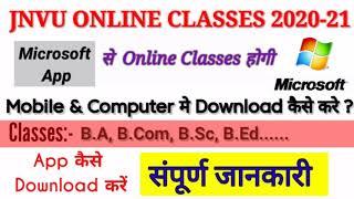 Jnvu online classes 2020-21|| Jnvu online classes by Microsoft teams
