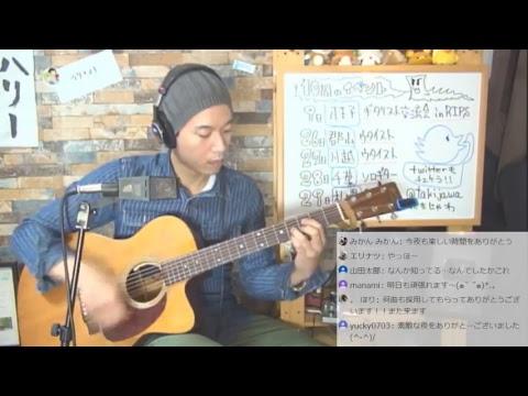 【2017.10.1日曜の夜でっせ】瀧澤がアコギを弾きまくる放送