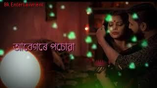 WhatsApp status||Priti vora-Gitali kakati||Bk Entertainment