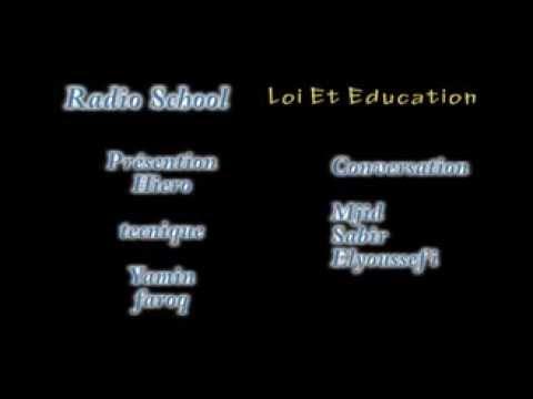 Radio school - القانون الذاخلي للمؤسسات التعليمية