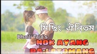 নক আয়াং PA:LATOMANG || Bhaiti Taid || Rakesh Kaman || a official Mising song 2021