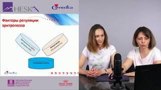 Истомина Т. А., Диденко Ю. Н. - Диагностика анемий и клинический анализ крови