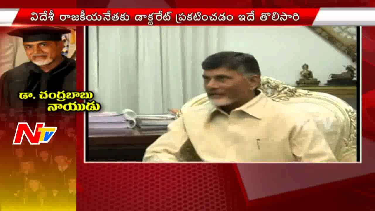 ap-news-national-news-visionary-leader