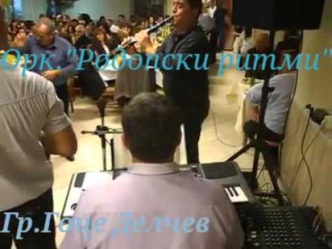 Ork.Rodopski ritmi-Svatba na JIVO/Дъбраш/Кючеци