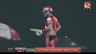 Mahmudullah last-over 1 run 3 wickets BPL 2016 Highlights /Khulna Titans Vs Comilla Victorians