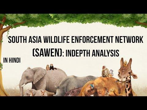 South Asia Wildlife Enforcement Network क्या हैं? Wildlife crimes explained, Current Affairs 2018