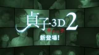 8月30日(金)より角川シネマ新宿ほか全国公開 あの子が生まれた 出演:...