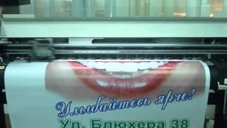 Печать на оракале  Широкоформатная печать(, 2013-12-11T13:38:30.000Z)