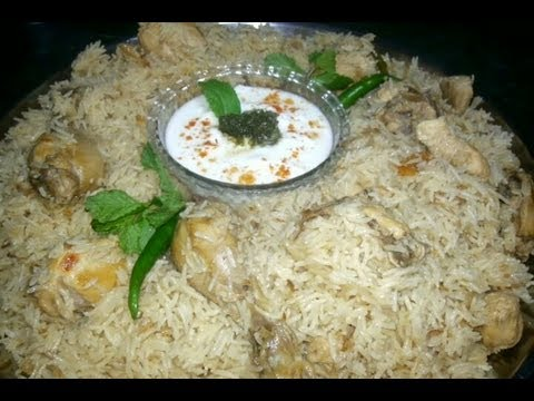 Kabuli Pulao or Afghani Pulao Rice Pilaf with Meat Nuts
