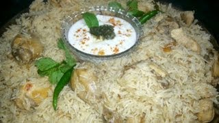 White Chicken Pulao ( Cooking With Fouzia )