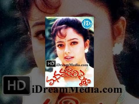 Manavarali Pelli Telugu Full Movie || Harish, Soundarya, Brahmanandam || P N Ramachandra Rao