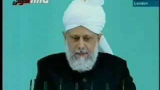 Response(Part2) to GEOtv - Aalim Online - ISLAM AHMADIYYA