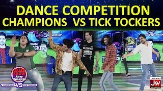 Dance Competition | Game Show Aisay Chalay GaLeague| TickTock Vs Champion