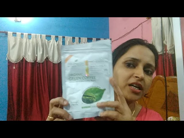 GREEN COFFEE FOR WEIGHT LOSS ????? ????? ?? ??? ???? ?? ?? ????