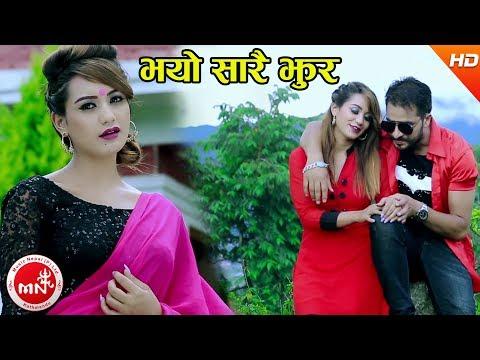 New Lok Dohori 2074/2017   Bhayo Sarai...
