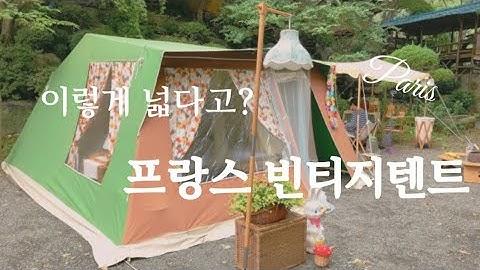 감성캠핑|감성텐트|레이캠핑|빈티지텐트|캠핑장|호롱불|좋은글귀|김미경|이한마디가나를살렸다