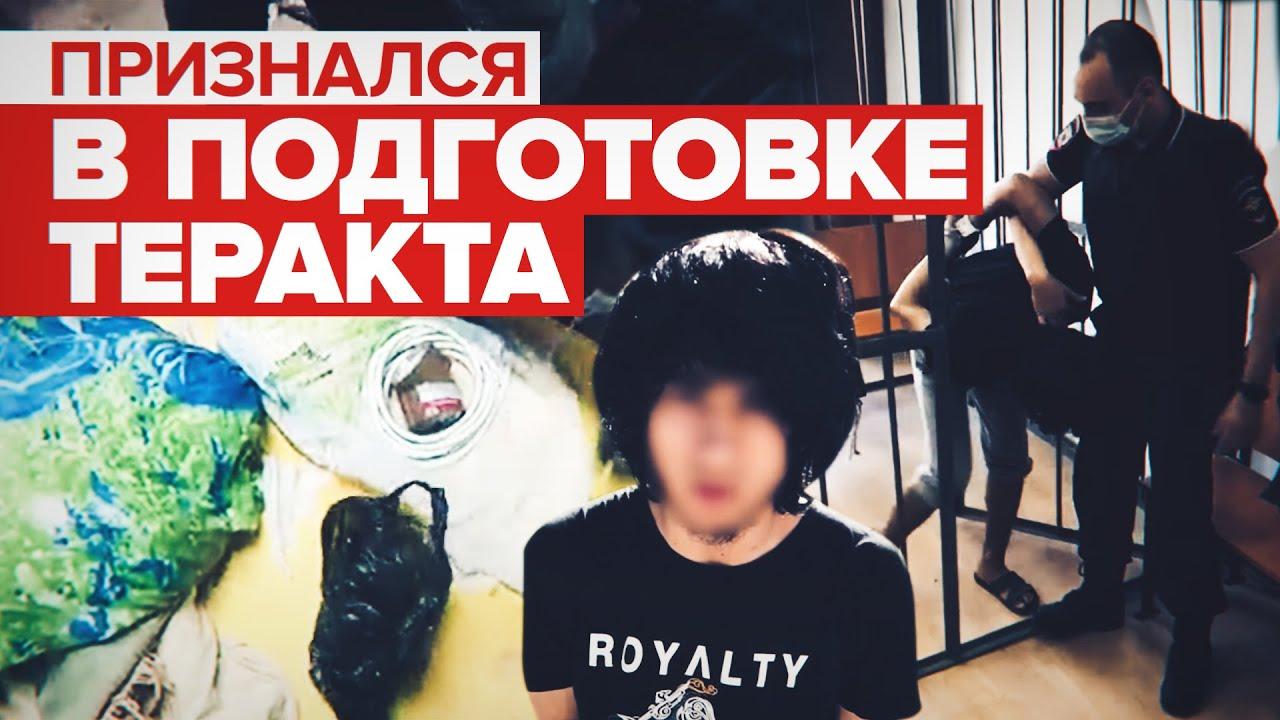 Видео задержания боевика ИГ, признавшегося в подготовке теракта в России