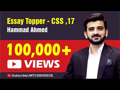 World Times Interview Series | Hammad Ahmed(79th Position, PCS, CSS 2017)| SE 4,Ep 2| (Full Video)
