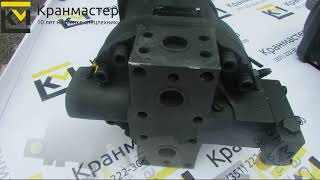 видео Подпятник КС-45717.00.100
